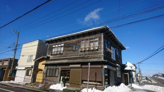 2017年1月26日(木)今朝の函館の天気と積雪、気温は。北斗市観光もお勧め_b0106766_06351807.jpg