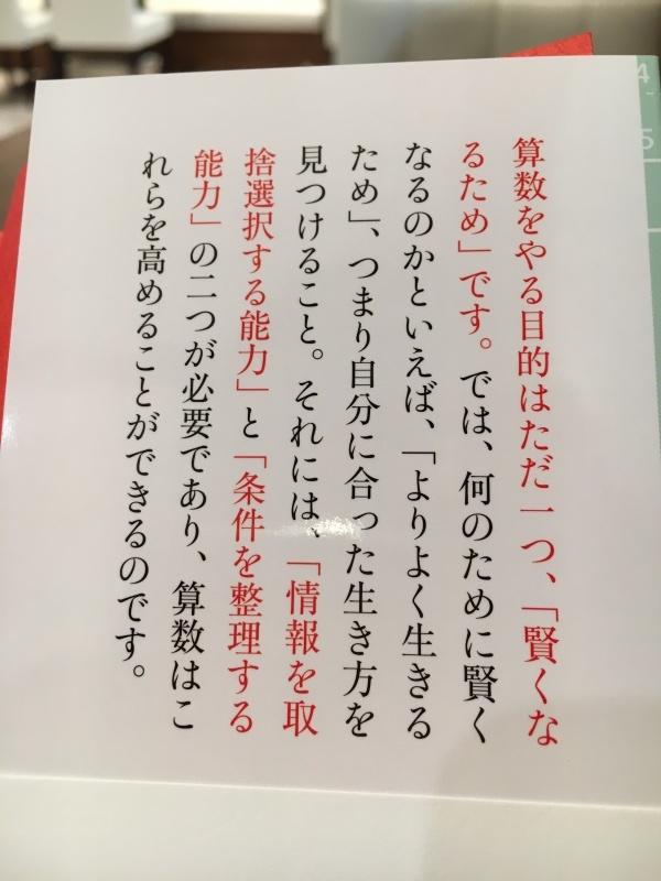 b0367367_20113046.jpg