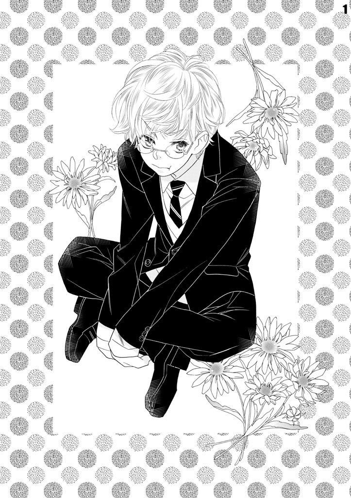 別冊花とゆめ3月号_a0342172_10334111.jpg