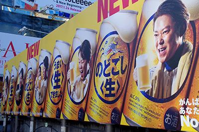 1月26日(木)今日の渋谷109前交差点_b0056983_11310269.jpg