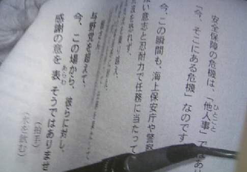 f0140087_19373436.jpg