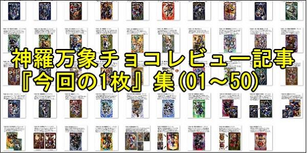 f0205396_2013571.jpg