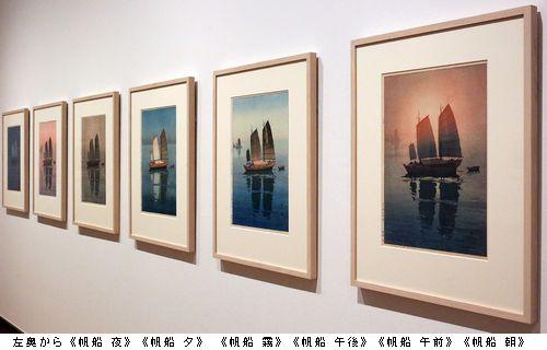 吉田博の水彩画と木版画_b0044404_13181518.jpg