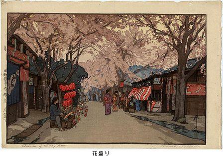吉田博の水彩画と木版画_b0044404_15133343.jpg