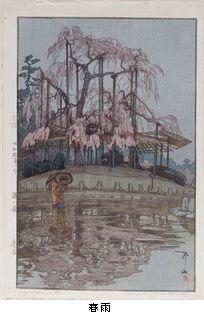 吉田博の水彩画と木版画_b0044404_15153696.jpg