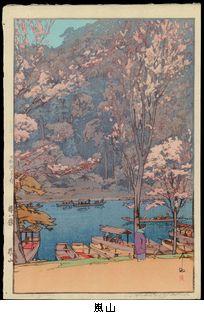 吉田博の水彩画と木版画_b0044404_15212929.jpg