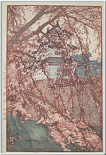 吉田博の水彩画と木版画_b0044404_15222658.jpg