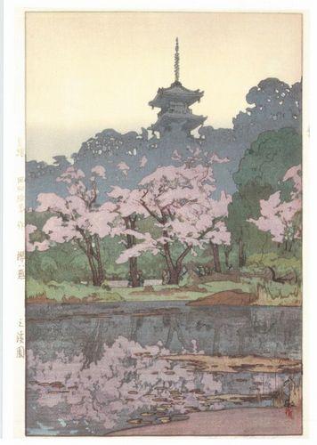 吉田博の水彩画と木版画_b0044404_15233785.jpg