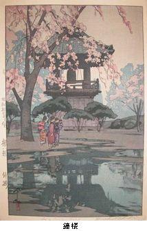 吉田博の水彩画と木版画_b0044404_15505039.jpg