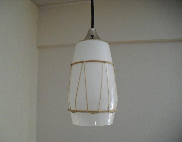 Glass pendant lamp ye ye glass pendant lamp mozeypictures Gallery