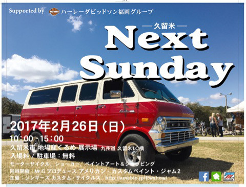 NEXT SUNDAY_a0095515_15000838.jpg