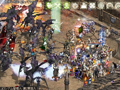 b0056117_02435306.jpg