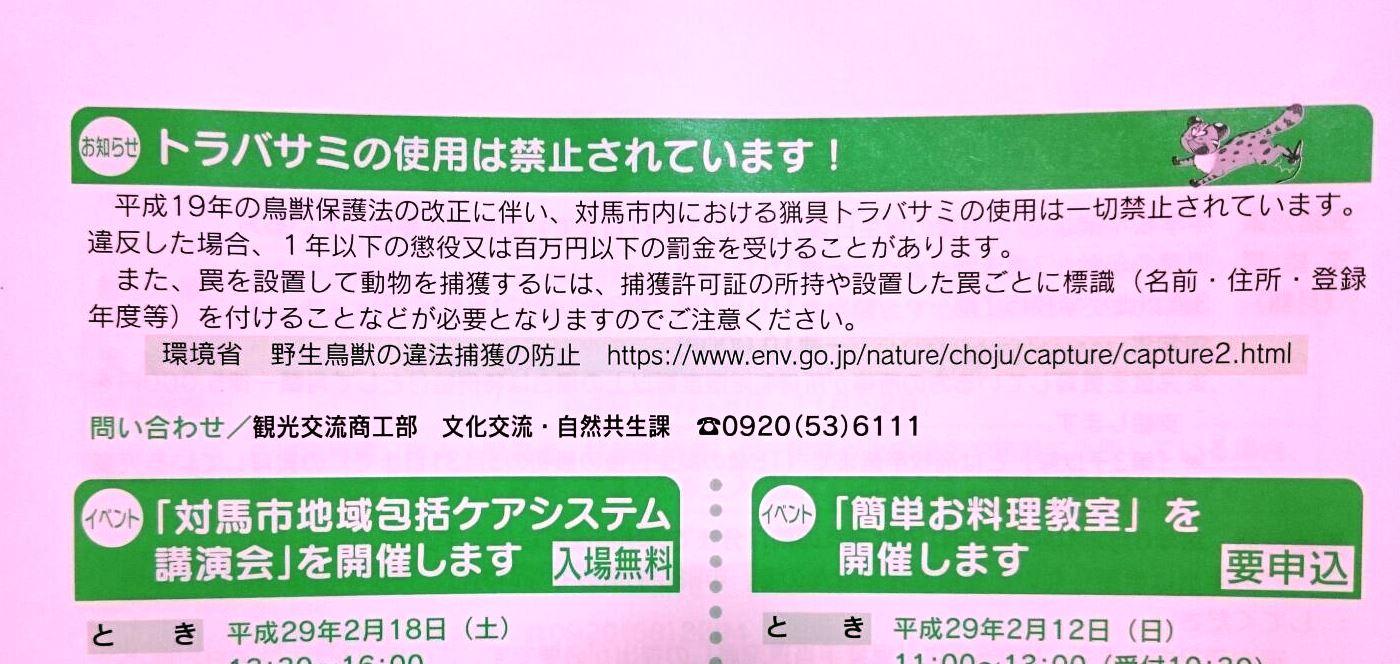 b0202125_174058.jpg