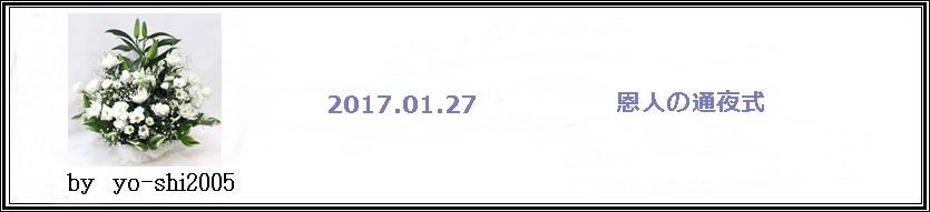e0033229_1957286.jpg