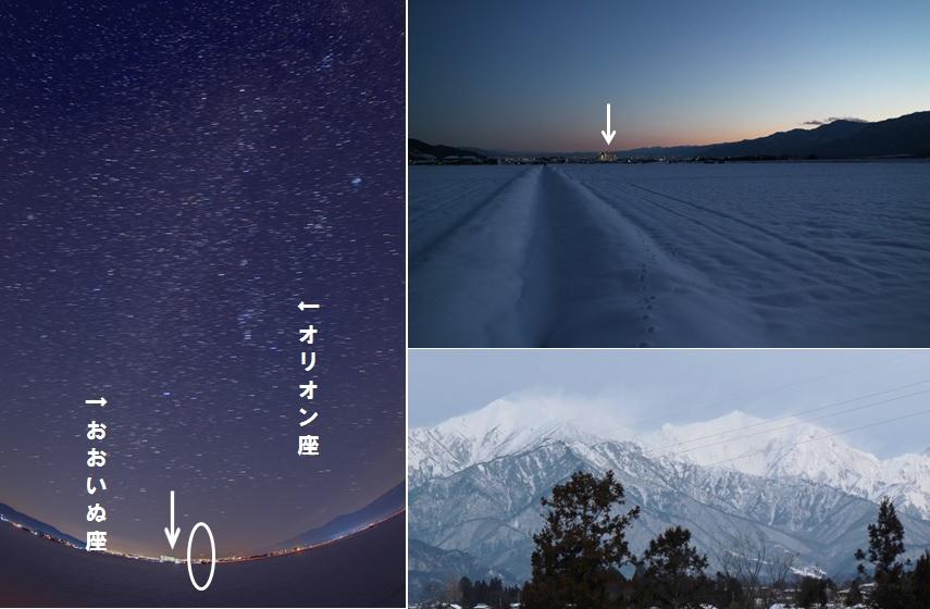 2017年冬もカノープス_a0212730_192750.jpg