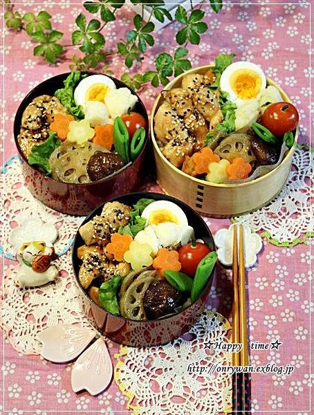 ゴマ照りチキンでのっけ盛り弁当とキムチ鍋♪_f0348032_19053149.jpg