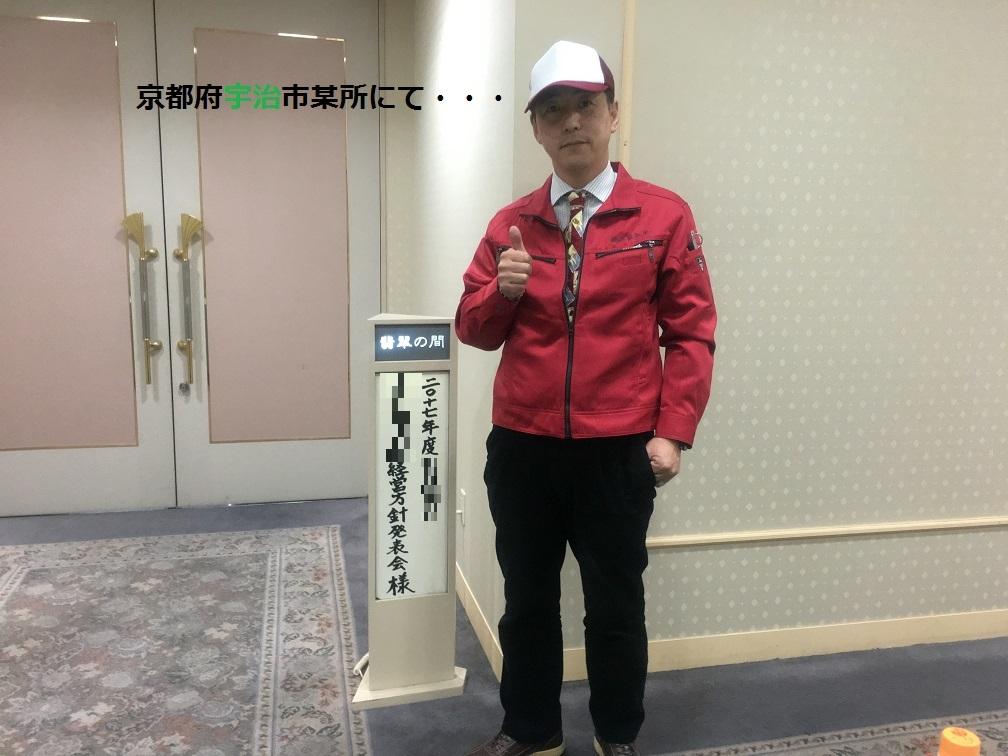 経営計画発表会にて・・・_e0108337_11054784.jpg