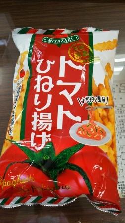 宮崎からのお土産_a0284279_11064119.jpg