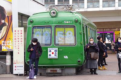 1月27日(金)今日の渋谷109前交差点_b0056983_11452945.jpg