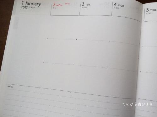 2017年はEDiTの週間ノートも使います!_d0285885_12313815.jpg