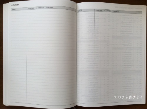 2017年はEDiTの週間ノートも使います!_d0285885_12395027.jpg
