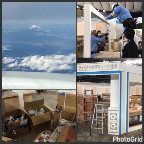 東京ドーム テーブルウェアフェスティバル 明日より始まります_c0176406_19460017.jpg