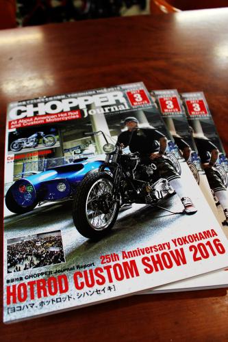 雑誌 チョッパージャーナル入荷しました_a0139912_10505834.jpg