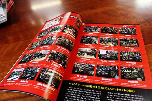 雑誌 チョッパージャーナル入荷しました_a0139912_10510736.jpg
