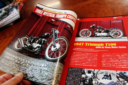 雑誌 チョッパージャーナル入荷しました_a0139912_10511158.jpg