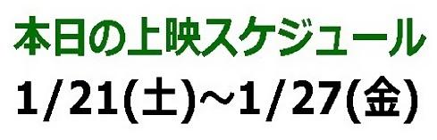 f0204419_05401892.jpg
