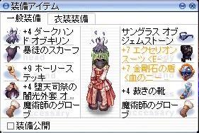 d0028122_155935.jpg