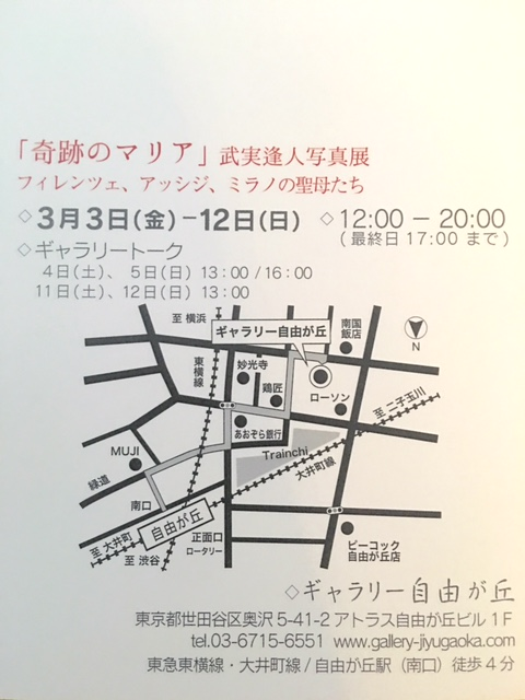 e0131324_18313729.jpg