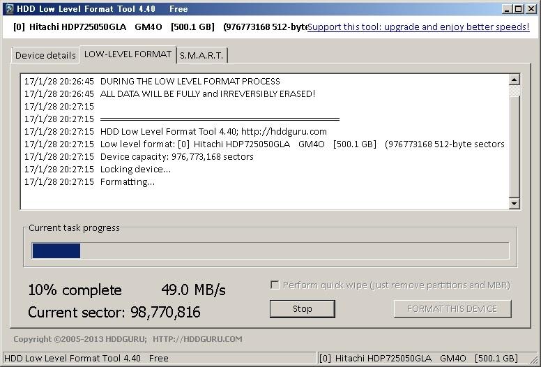 某オフのジャンクHDD_f0182936_21014961.jpg