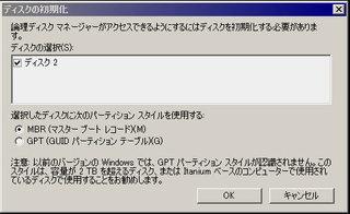 某オフのジャンクHDD_f0182936_21014983.jpg