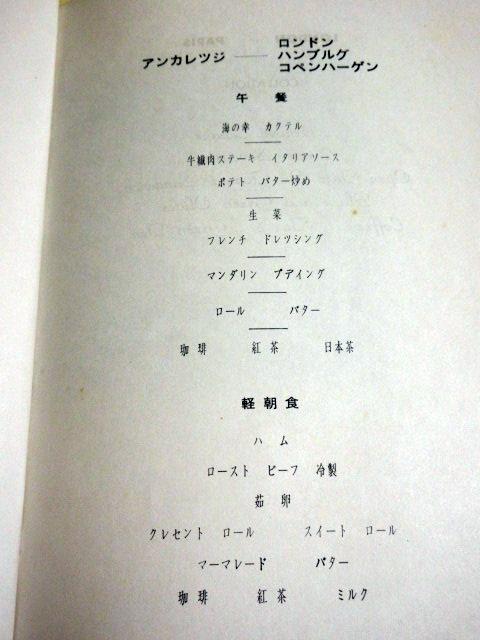 b0009849_19483963.jpg