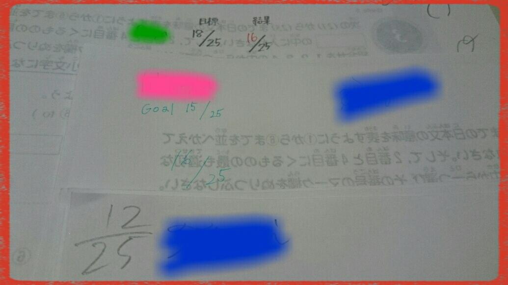 f0376951_13264301.jpg
