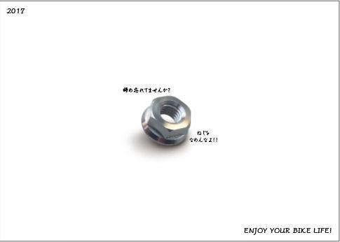 コソコソ ...((((( ~(m=^‥^)m_a0120654_1822219.jpg