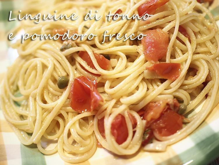 【レシピ】ツナとフレッシュトマトのパスタ(cookpad連携レシピ) _b0008655_19145842.jpg