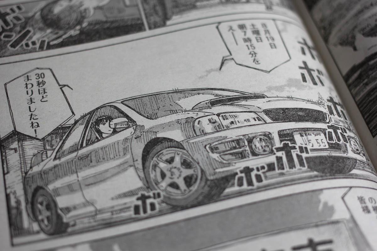 朱戸アオ最新作「リウーを待ちながら」連載開始_c0166765_00091520.jpg