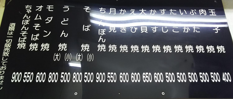b0051666_19485684.jpg