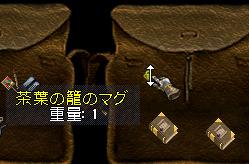 b0022669_23212216.jpg