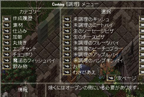 b0022669_23212656.jpg
