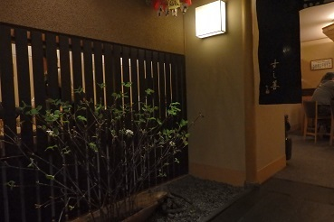 大丸デパート8階 「すし善」行きました。_f0362073_08272320.jpg