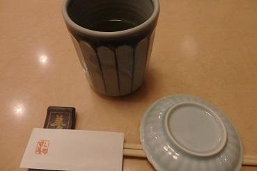 大丸デパート8階 「すし善」行きました。_f0362073_08281568.jpg