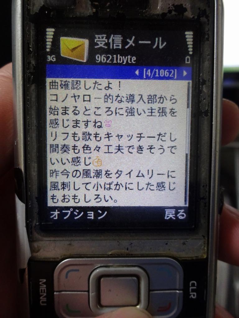 ナガラス★マフォシネ ~二宮金次郎の嘆き~_d0061678_16155931.jpg