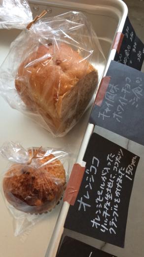 本日のoneday cafe_a0164280_08160591.jpg