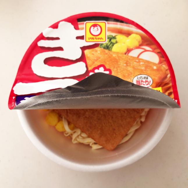 カップ麺を100倍美味しく食べる裏技をどん兵衛ではなく赤いきつねで試してみた_a0023082_19152631.jpg