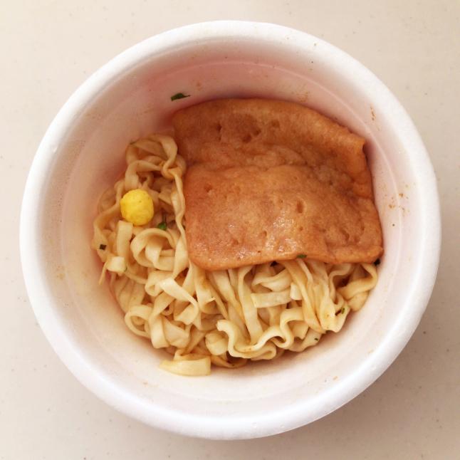 カップ麺を100倍美味しく食べる裏技をどん兵衛ではなく赤いきつねで試してみた_a0023082_19152968.jpg