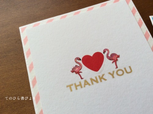 バレンタインにも贈れるミニサンキューカード2種_d0285885_17484665.jpg