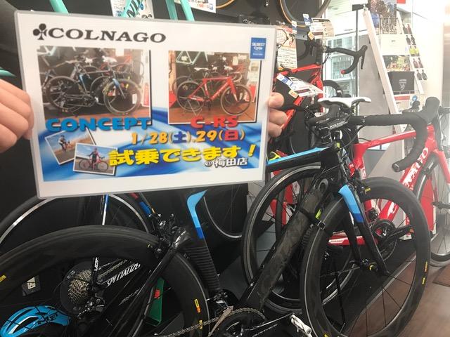 コルナゴ『C-RS』『CONCEPT』試乗会!!_e0363689_1434663.jpg